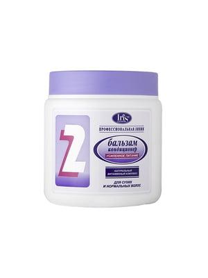 Бальзам-кондиціонер №2 Посилене харчування з вітамінним комплексом для сухого і нормального волосся (500 мл)   5083006