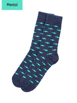 Носки синие | 5198236