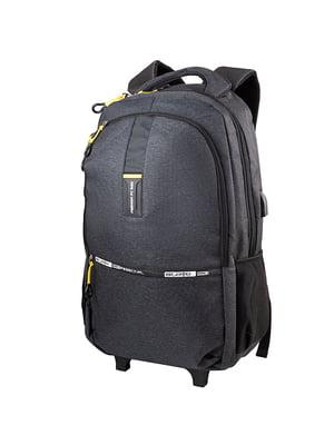 Рюкзак-валіза чорний | 5198990