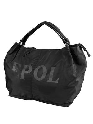 Дорожня сумка чорна | 5199002