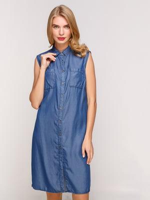Платье синее | 4560096