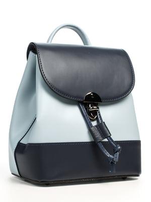 Рюкзак синий | 5196167