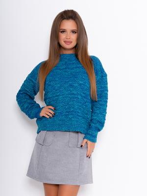 Джемпер синий | 5200675