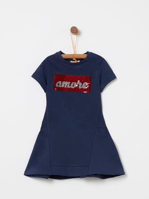 Платье синее | 5161745