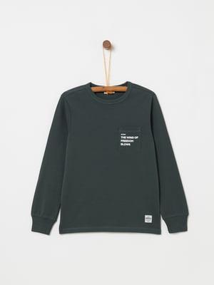 Лонгслив темно-зеленый | 5173948