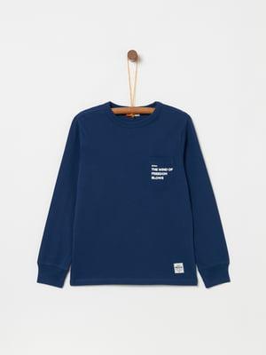 Лонгслив синий | 5173949