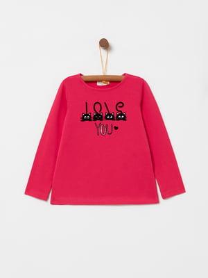 Лонгслив розовый с принтом | 5183759