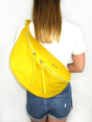 Сумка желтая | 5200502