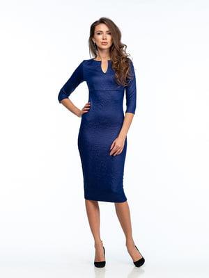 Платье ярко-синее | 5202034