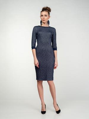 Платье сине-белое   5202082