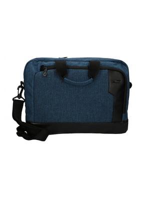 Сумка для ноутбука синяя | 5200422