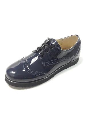 Туфлі сині | 5203357