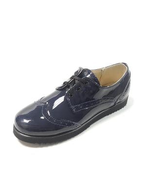 Туфлі сині | 5203358