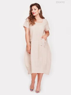 Платье бежевое | 5202803