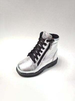 Ботинки серебристого цвета | 5203333