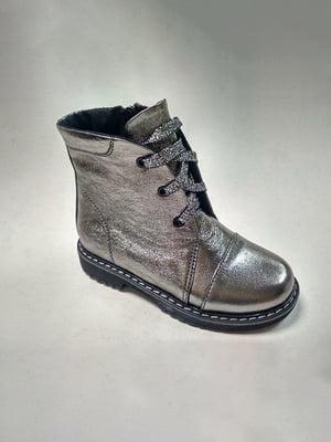 Ботинки серебристого цвета | 5203339