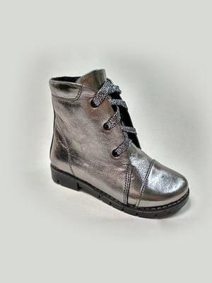 Ботинки серебристого цвета | 5203350