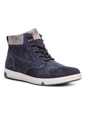 Ботинки сине-серые | 5201484