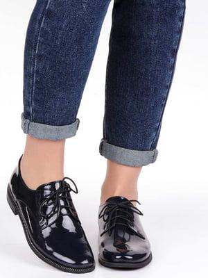 Туфли синие | 5207213