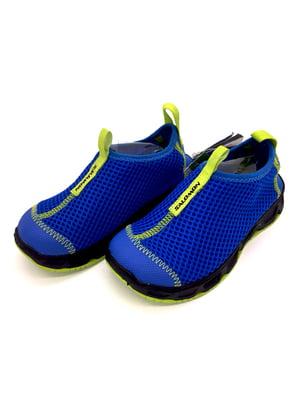 Кроссовки сине-салатовые - Salomon - 5207693