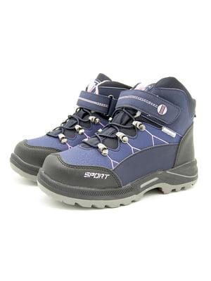 Ботинки синие   5208025