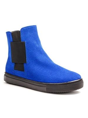 Ботинки синие | 5197366