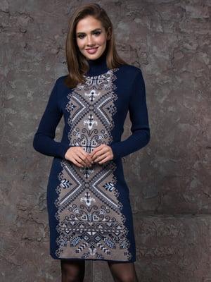 Платье синее с принтом | 5204503