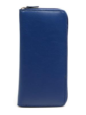 Кошелек синий | 5202987