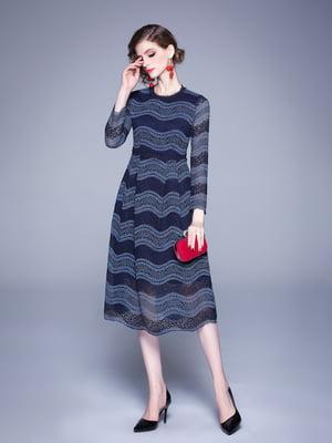 Платье синее | 5209266