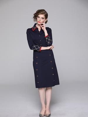 Платье синее | 5209317