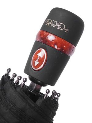 Зонт-автомат | 5209114