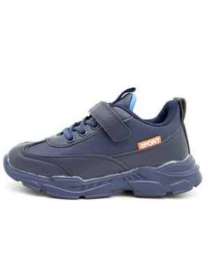 Кроссовки темно-синие | 5208169