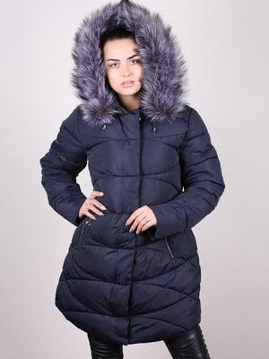 Куртка темно-синяя | 5205217