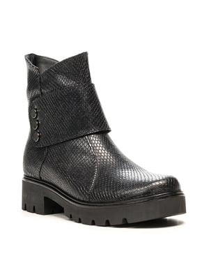 Ботинки черные | 5203158