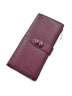 Гаманець фіолетовий   5211324