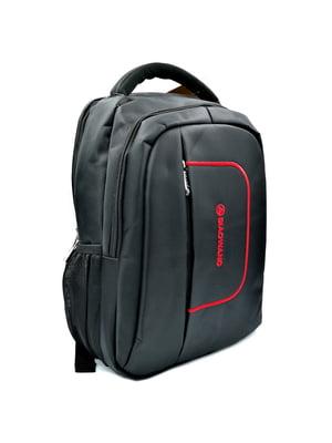 Рюкзак чорний | 5211335