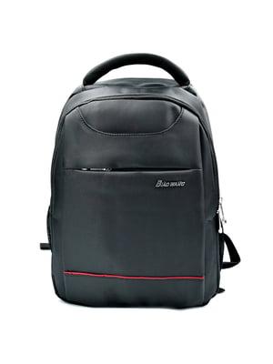 Рюкзак чорний | 5211336