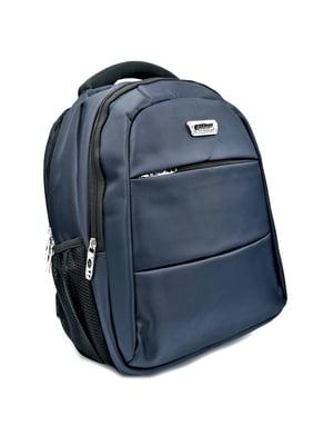 Рюкзак темно-синій | 5211339