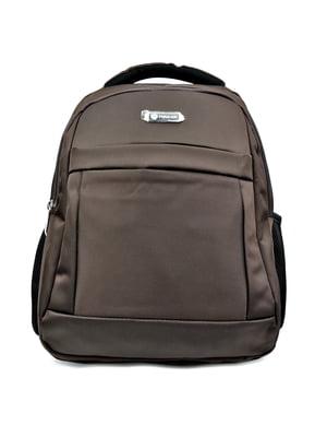 Рюкзак темно-коричневий | 5211340