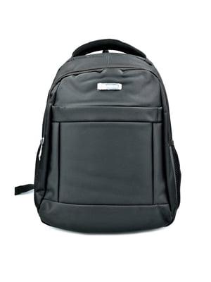 Рюкзак чорний | 5211341