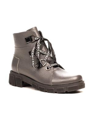 Ботинки серые | 5204415