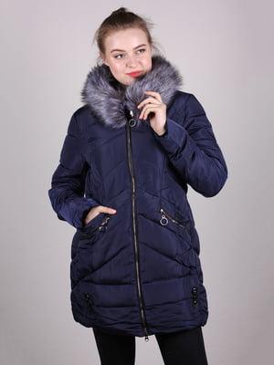 Куртка темно-синяя | 5205201