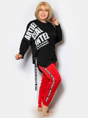 Комплект: свитшот и брюки | 5213122