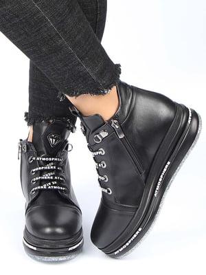 Ботинки черные | 5213641