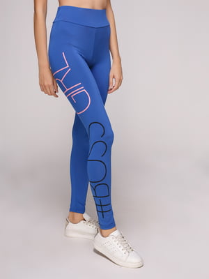Легінси блакитні | 5213530