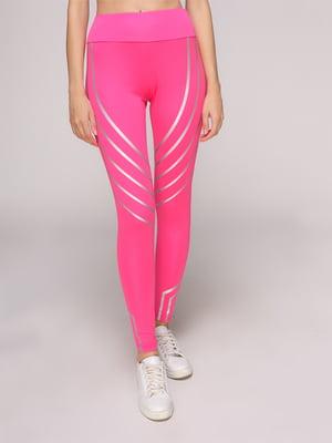 Легінси рожеві | 5213524