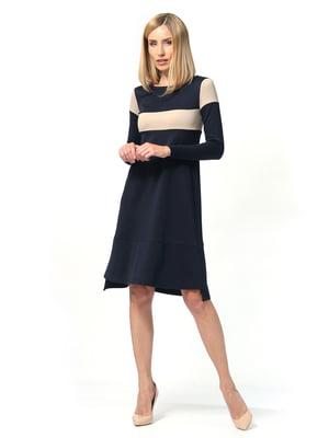 Сукня синя | 5216965