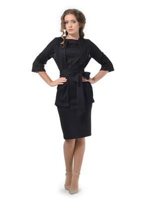 Комплект: платье и кардиган   5217005