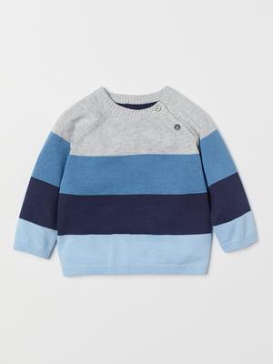 Джемпер синий в полоску | 5217257