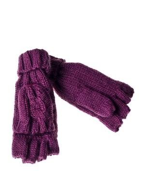 Перчатки-рукавицы фиолетовые | 5217937
